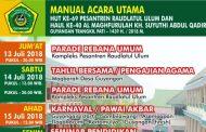 Edaran Resmi dari Pengurus Pondok Pesantren Raudlatul Ulum Guyangan Trangkil Pati Jawa Tengah