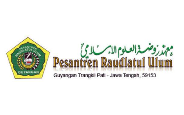 Surat Edaran Pengasuh Pesantren Raudlatul Ulum Guyangan (Ahad, 05 April 2020)
