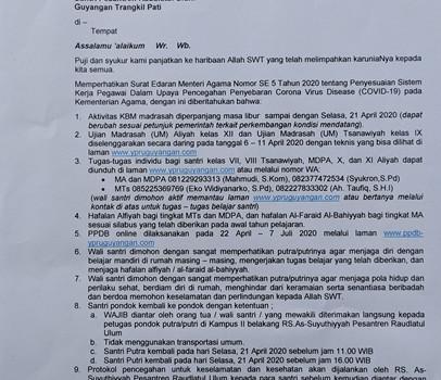 Surat Edaran Pengasuh Pesantren Raudlatul Ulum Guyangan ( Ahad, 05 April 2020 )